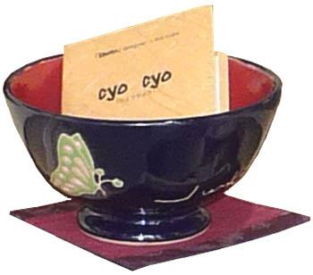 cyo cyo (cup, coaster, wood box)