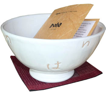 iroha (cup, coaster, wood box)